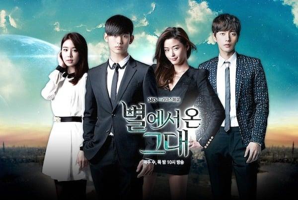 แปลเพลง Hello Goodbye| Hyorin | You Who Came From The Stars OST