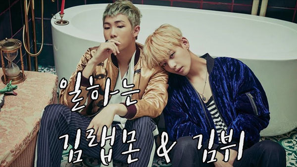 แปลเพลง Serendipity | BTS