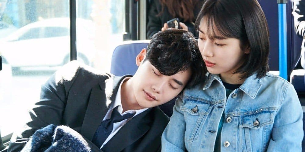 แปลเพลง I Love You Boy | Suzy While You Were Sleeping OST Part 4