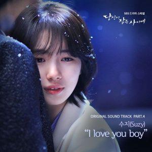 แปลเพลง I Love You Boy | Suzy