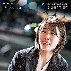 แปลเพลง Maze   Kim Na Young เพลงเกาหลี While You Were Sleeping OST