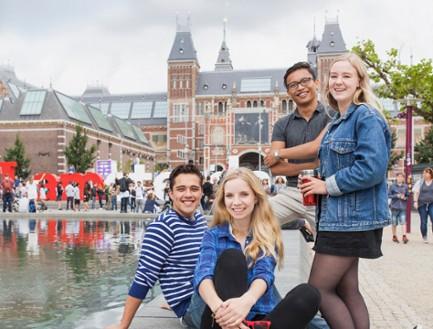 ทุนการศึกษา The University of Amsterdam
