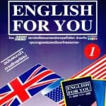 English for you