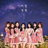 แปลเพลง Secret Garden | Oh My Girl