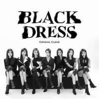 แปลเพลง Black Dress   CLC