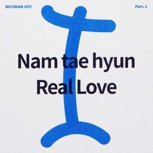 แปลเพลง Real love | Nam Taehyun