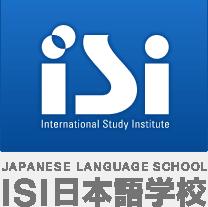 เรียนซัมเมอร์ที่ญี่ปุ่น