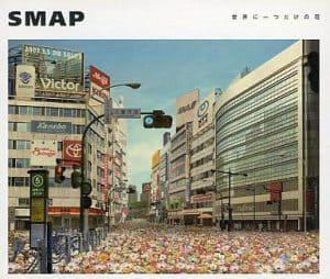 แปลเพลง Sekai ni hitotsudake no hana SMAP