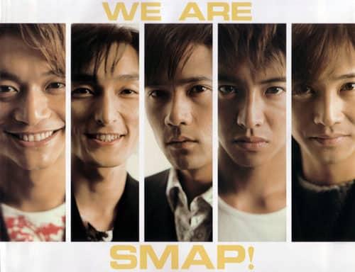 แปลเพลง Sekai ni hitotsudake no hana | SMAP