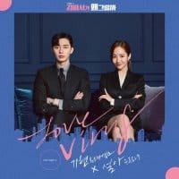แปลเพลง Love Virus - Kihyun of MONSTA X & SeolA of WJSN