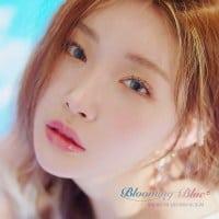 แปลเพลง Love U | Chungha ความหมาย  Love U ของ Chungha เพลงเกาหลี