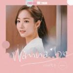 แปลเพลง Wanna Be – GFRIEND เพลงเกาหลี เพลงประกอบซีรีย์เกาหลี