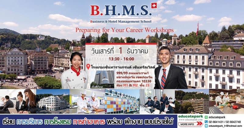 B.H.M.S. Preparing for Your Career Workshops