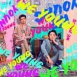 แปลเพลง We Young | Chanyeol x Sehun แปลเพลงเกาหลี