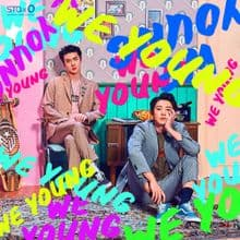 แปลเพลง We Young | Chanyeol x Sehun