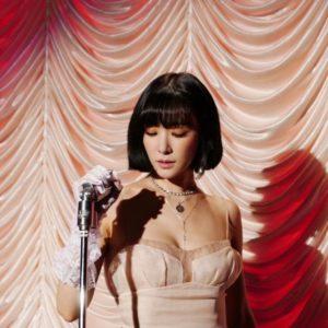 แปลเพลง Teach You - Tiffany Young