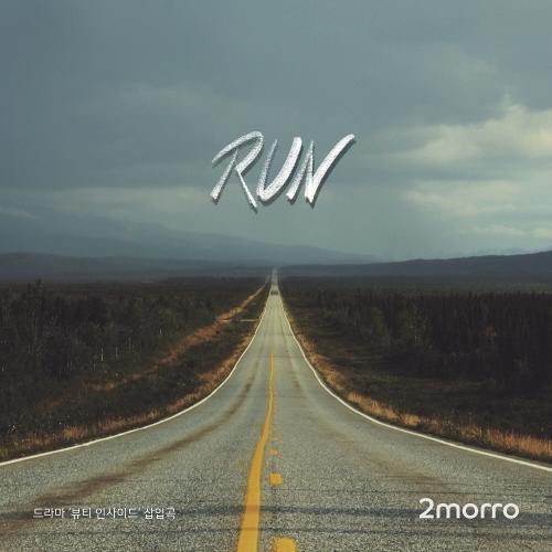 แปลเพลง Run - 2morro