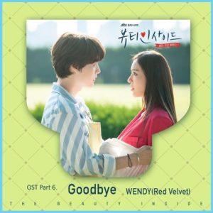 แปลเพลง Goodbye | Wendy Red Velvet เพลงเกาหลี