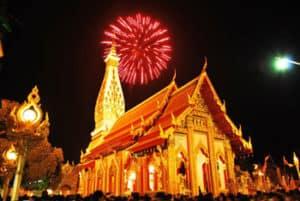 วันขึ้นปีใหม่ 2562 วันปีใหม่  1 มกราคม ประวัติวันขึ้นปีใหม่