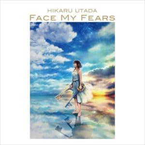 แปลเพลง Face My Fears - Utada Hikaru & Skrillex