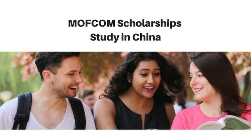ทุนการศึกษา เรียนต่อจีน