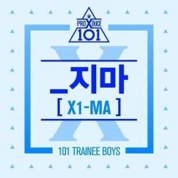 แปลเพลง X1 MA