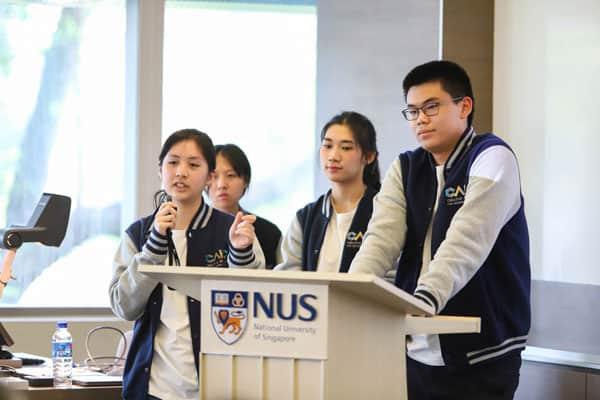 เปิดบทเรียน AI ในสิงคโปร์สู่เยาวชน ที่ NUS