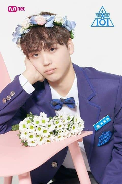 X1 Profile Introducing The 11 Member of X1 Produce X 101
