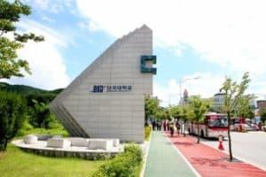 ทุนการศึกษา ป.ตรี และ ป.โท ที่ Dankook University