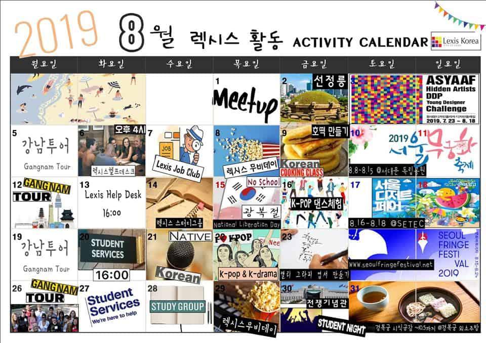 เรียนต่อเกาหลี - AUG -SO