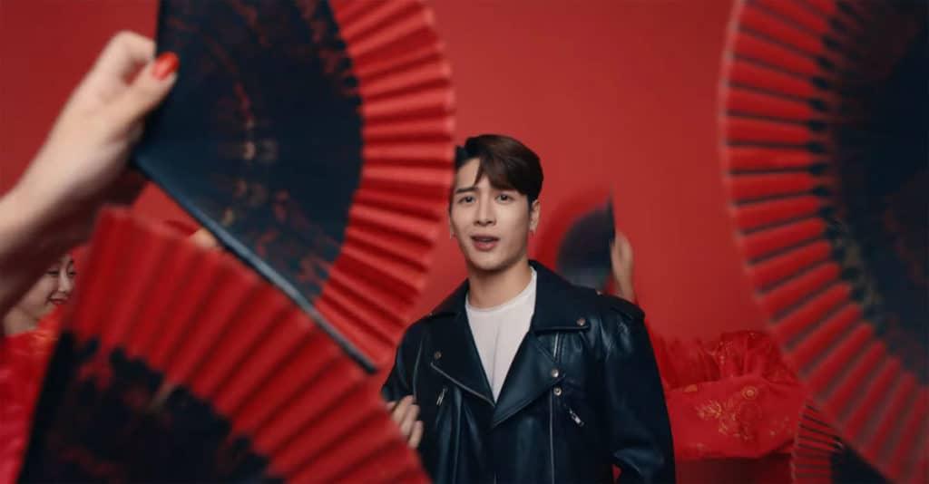 แปลเพลง DWAY - Jackson Wang