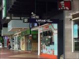 Kaplan Singapore - SG4