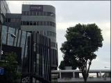 Kaplan Singapore - SG2