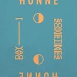 แปลเพลงสากล Day 1 - HONNE